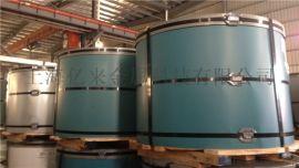 陽泉寶鋼彩鋼瓦藍色_寶鋼氟碳彩鋼瓦代理商