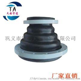 JDX型异径橡胶接头 可曲挠 管道减振器 可定制