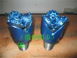 地源热泵牙轮钻头6寸牙轮钻头152mm直径