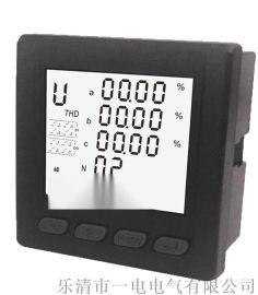 一电HN80-3E三相多功能电力仪表