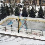 新兴牌hdpe冰球防撞界墙冰球拆装便捷围挡