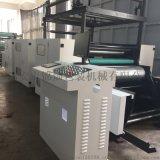 JCJZ 1-8色机组式全自动高速高清柔版印刷机