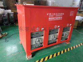 矿用二保焊机NB380/660A,进口品质超耐用