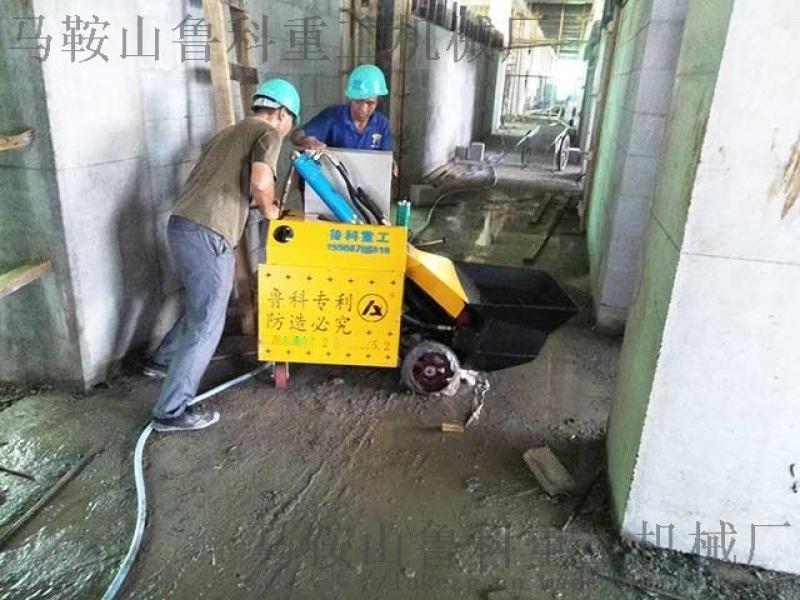 楼房专用二次结构泵厂家哪家好,要看厂家的生产能力