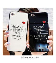 生产加工各类彩绘玻璃手机壳,手机保护壳,手机保护套