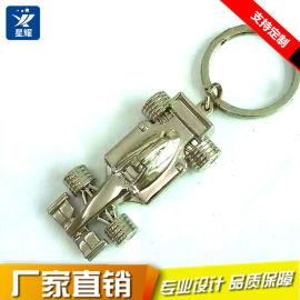 汽车钥匙扣F1赛车钥匙扣创意礼品商务送礼