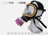 柱形防毒面具+3号滤毒罐 综合无机毒气滤毒罐