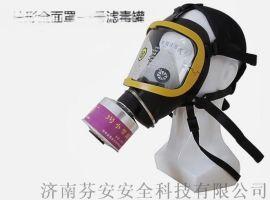 柱形防毒面具+3号滤毒罐 综合无机**滤毒罐