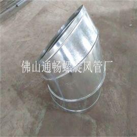 东莞专业生产螺旋风管厂不锈钢变径弯头价格