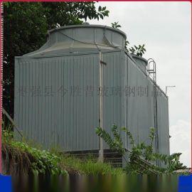 吉林玻璃钢冷却塔冷却塔 河北今胜昔齐全冷却塔