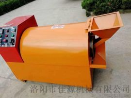 电加热环保除尘滚筒炒籽机