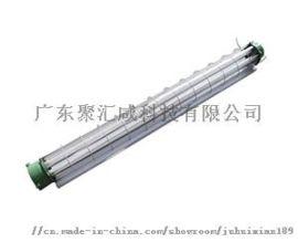 三管防爆洁净荧光灯 不锈钢防爆洁净荧光灯