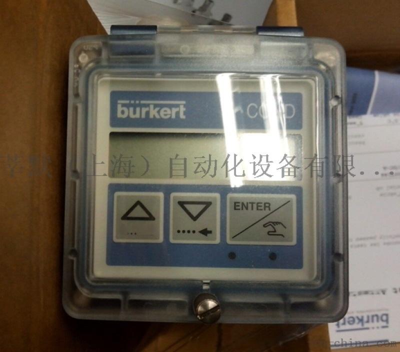 原装AVENTICS传感器R480041150莘默工厂直销