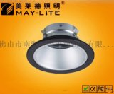 LED洗牆燈,純鋁材洗牆燈JJL-94T1