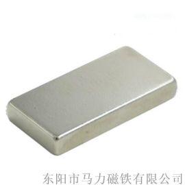N35磁铁 永磁电机磁铁 钕铁硼磁铁定制加工
