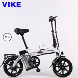 VIKE摺疊電動車代駕寶代駕車