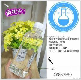 环保增塑剂YGT-1(复合植物酯、合成植物酯)