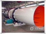 河南1.2x10m煤泥烘干机设备厂家