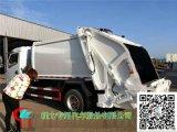 程力5方壓縮垃圾車廠家直銷