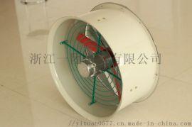 防爆轴流通风机CBF-300价格多少