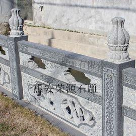 石雕汉白玉栏杆 大理石栏板 石栏杆市政园林河道围栏