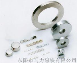 钕铁硼磁铁厂家 强力圆环磁铁厂家 N3  力圆环磁铁