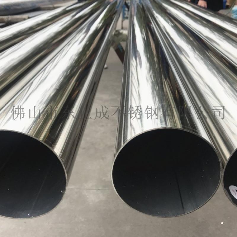 深圳不锈钢装饰管,深圳不锈钢装饰管厂家