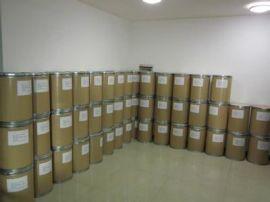 灰黄霉素 CAS:126-07-8