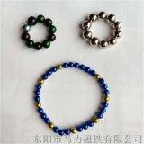 钕铁硼磁铁 彩色磁性手链 首饰磁珠子 强力磁铁
