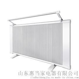 多朗碳晶取暖器家用電暖氣片節能省電速熱壁掛式牆暖
