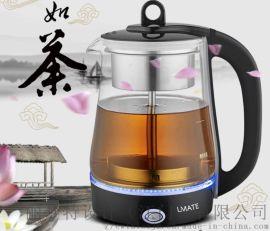 玻璃养生电茶壶 LMATE电茶壶 养生壶电茶壶
