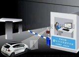 供应免费安装贵州无感支付智慧停车系统