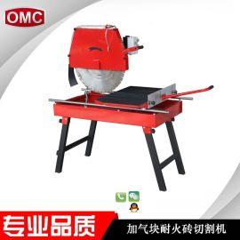 大理石混凝土耐火砖切割机工地切割机加气块水切割机