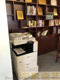 湖南长沙瓷像打印机,制作墓碑上的照片成套设备