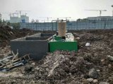 屠宰廢水一體化污水處理設備報價合理