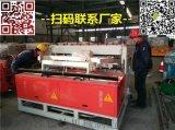 江西省新余市,冷弯机,最新款钢筋弯曲机