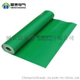 绿色绝缘胶板厂家批发绿色高压绝缘橡胶垫耐油绝缘橡胶板绿色配电房绝缘胶垫