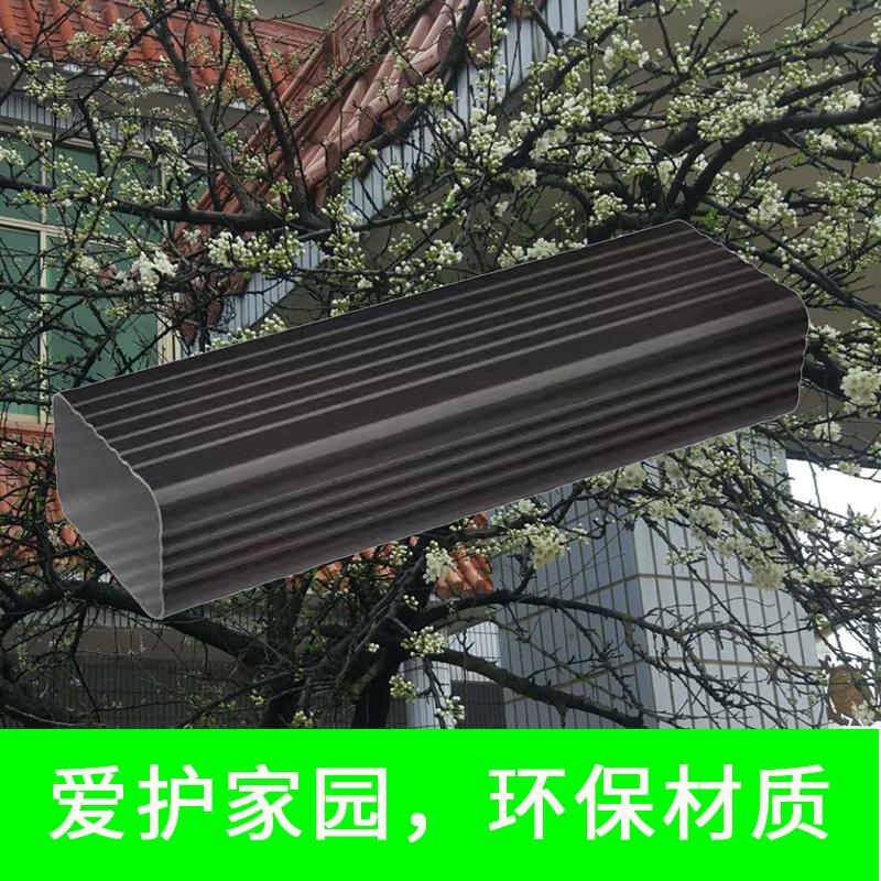 pvc塑料山东天沟落水管屋檐水沟排水