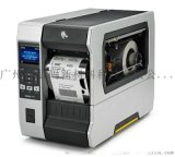 Zebra ZT610热转印工业打印机