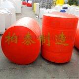 塑料浮筒拦污作用浮体厂家