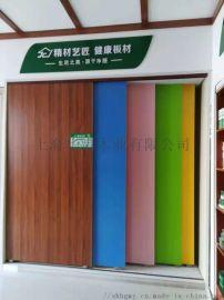 如何鉴别生态板的质量?定制板材用精材艺匠