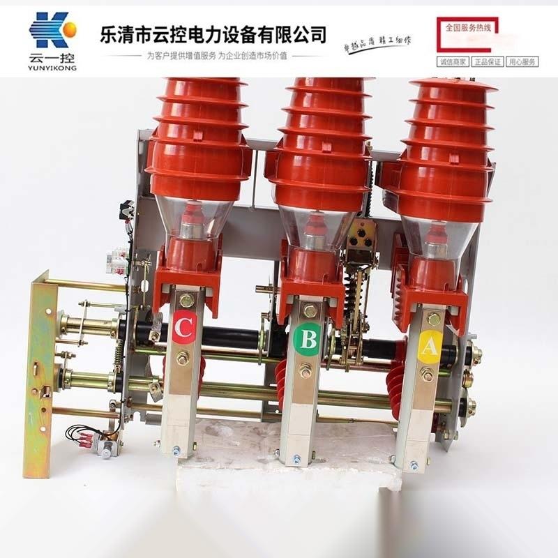 優質可靠——XRNT-12高壓熔斷器