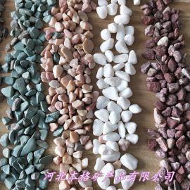 本格供应 水洗石 彩色石子 五彩石子 胶黏石石子