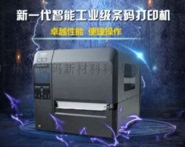 SATO CL6NX全球通用型智能条码打印机,6.5英寸宽幅,3.5寸全彩LCD显示屏