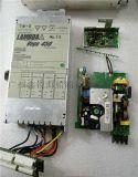 LAMBDA电源GEN-20-76维修