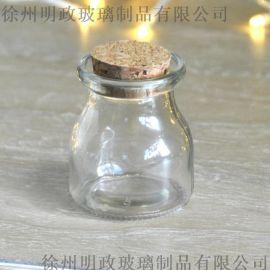 可爱小玻璃瓶,  饮料玻璃瓶,玻璃空瓶子批发