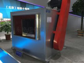 消防通风(两用)低噪声柜式离心风机