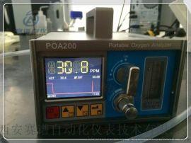 西安赛谱供应便携式微量氧分析仪 POA200