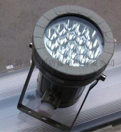 加油站150WLED防爆投光灯、防爆泛光灯