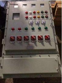 钢板焊接不锈钢304防爆配电箱可按客户要求订做